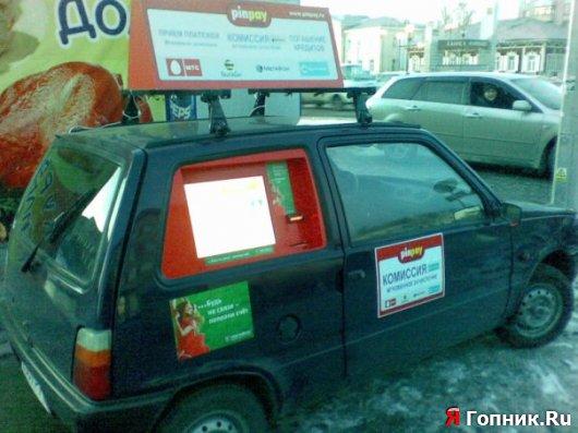 Пацаны бизнес в Куйбышеве подняли