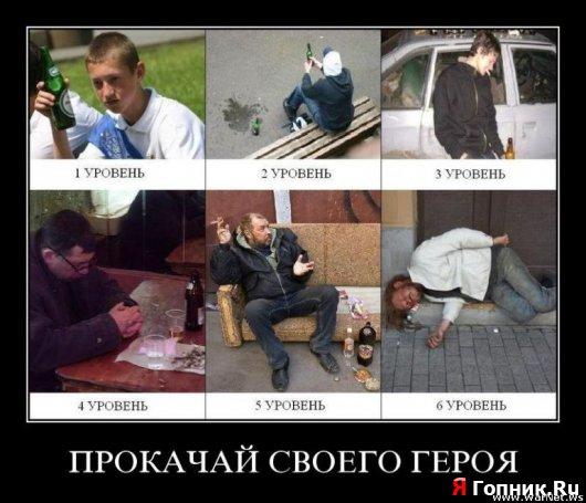 новая игра)