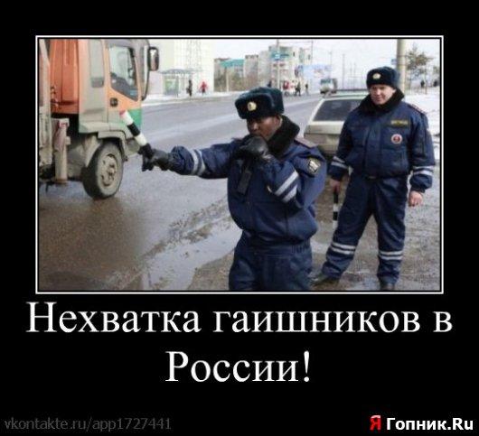 Нехватка мусоров в Росии