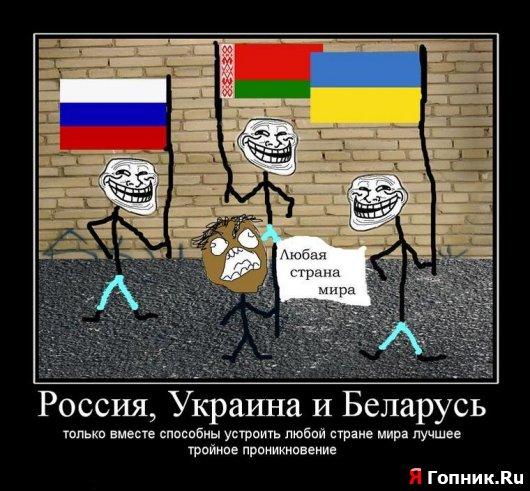 Братские народы