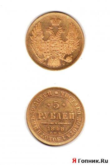 Рыжая монета!!!