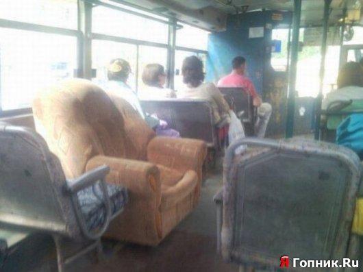 козырное место в автобусе