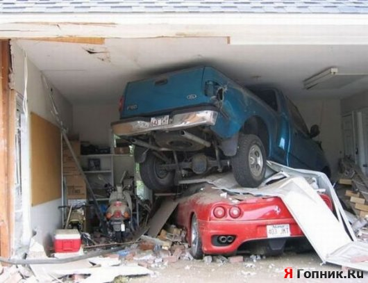 Заехал в гараж