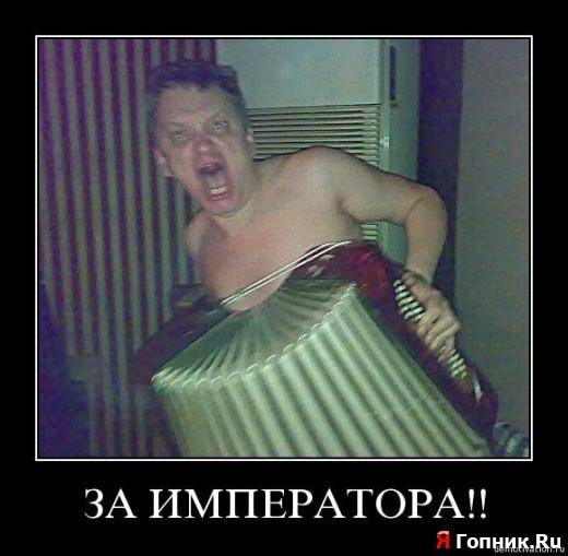 """Одобрение Россией """"псевдовыборов"""" боевиков грубо нарушает минские соглашения, - МИД Швеции - Цензор.НЕТ 8235"""