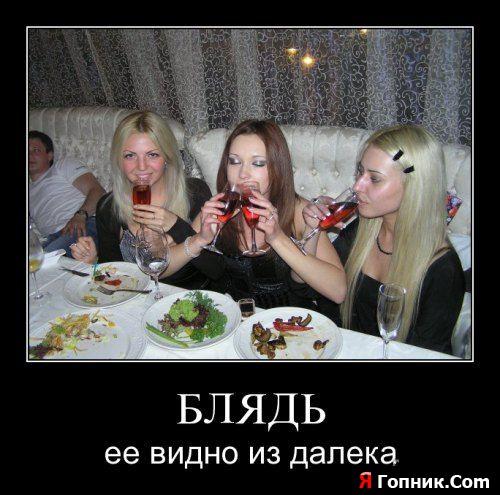 golie-devushki-dlya-maksim