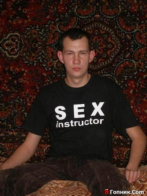Кто такие секс инструкторы