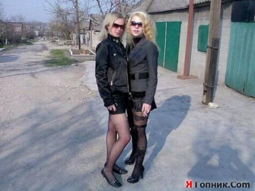 сельский гламур. фото