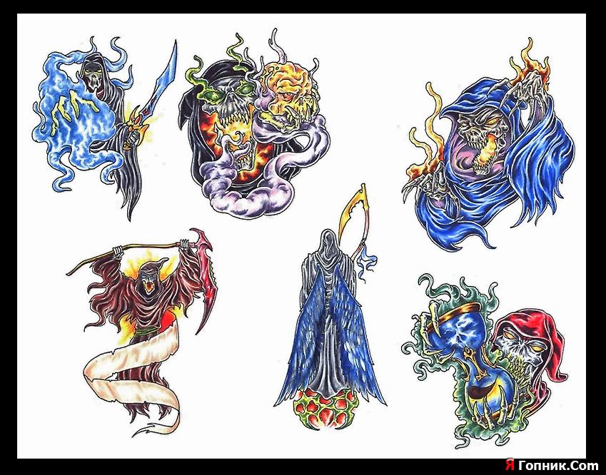 Татуировки эскизы